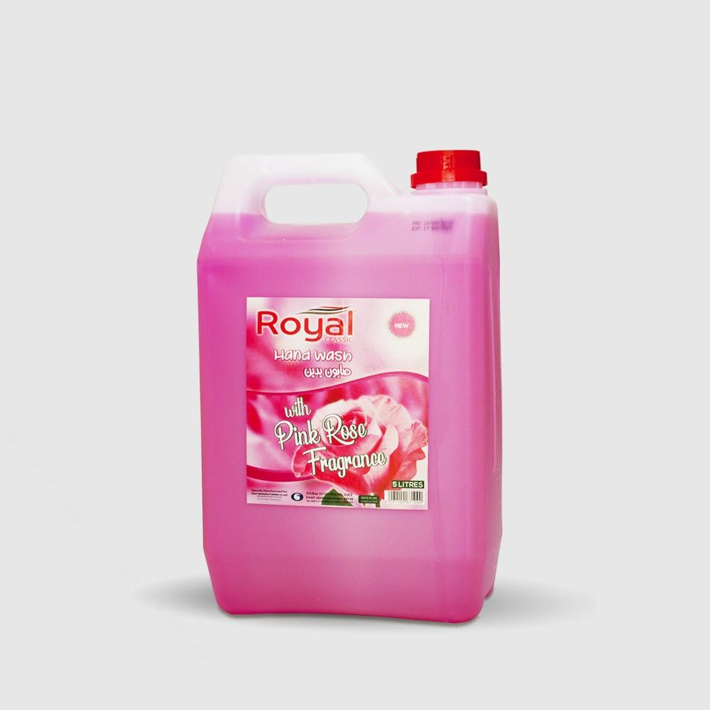 Royal Classic Pink Rose...