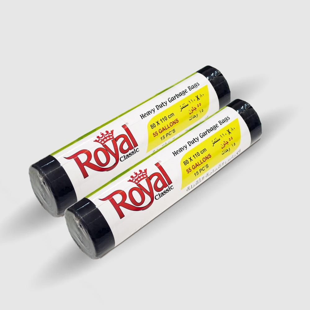 Royal Classic 55 Gallons...